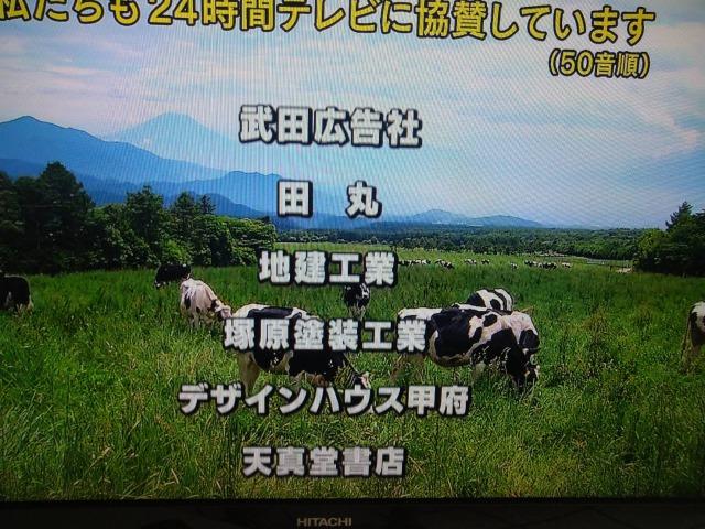 24TV 02.jpg