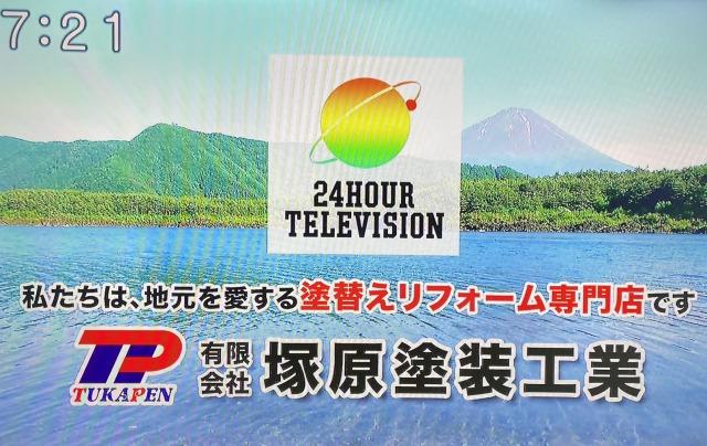 24TV.jpg