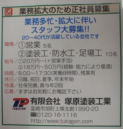 P5200170.JPG
